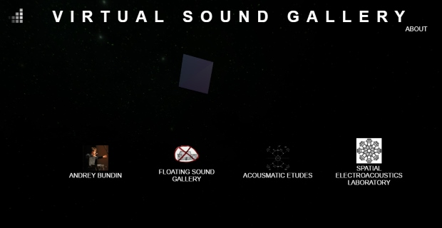 Virtua Sound Gallery